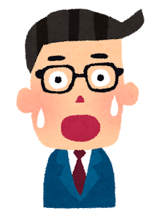 焦る眼鏡スーツ男性