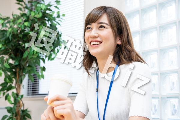コーヒーを持つ笑顔の女性