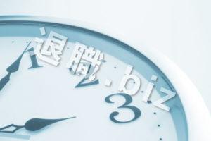 夜中三時差す時計
