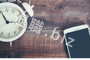 スマホと時計