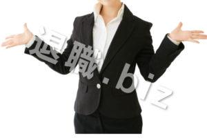 比べるスーツの女性
