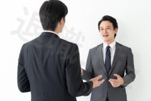 転職相談する男性