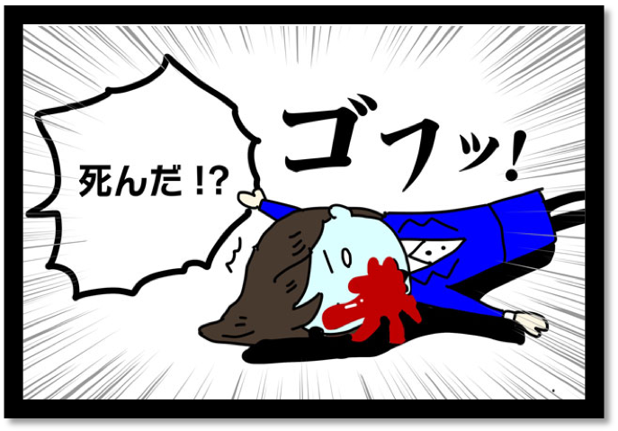 血を吐く女性